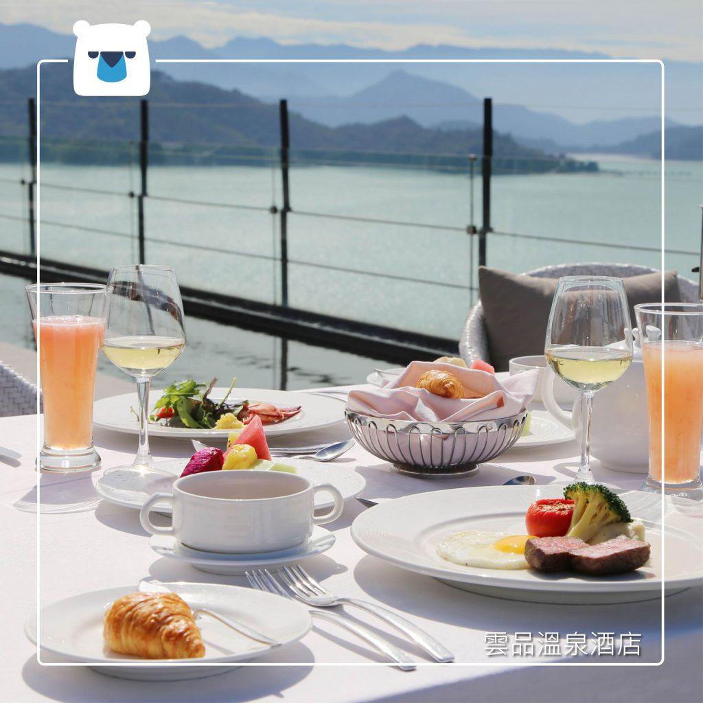 雲品溫泉酒店早餐