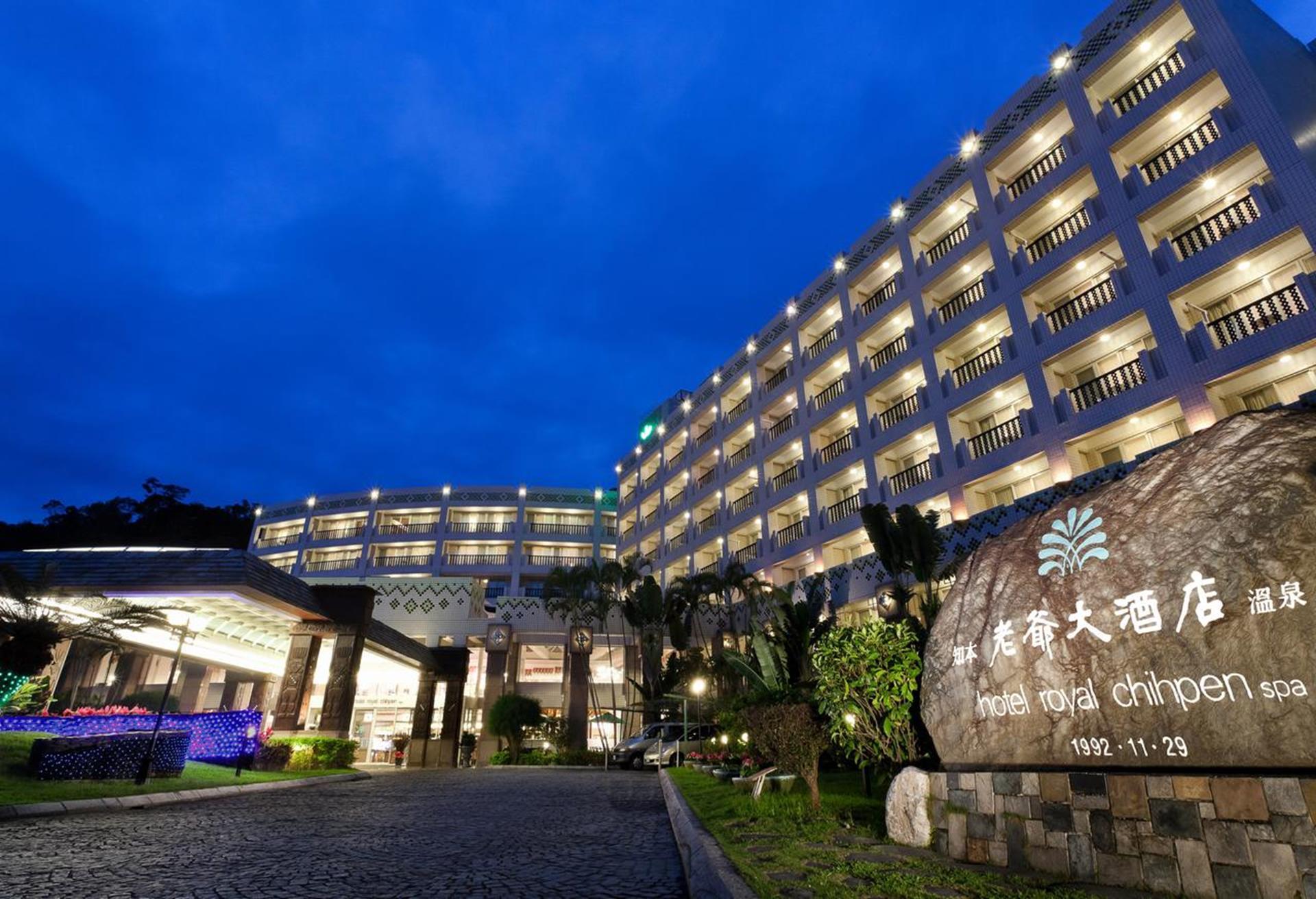 台東知本溫泉飯店推薦知本老爺大酒店