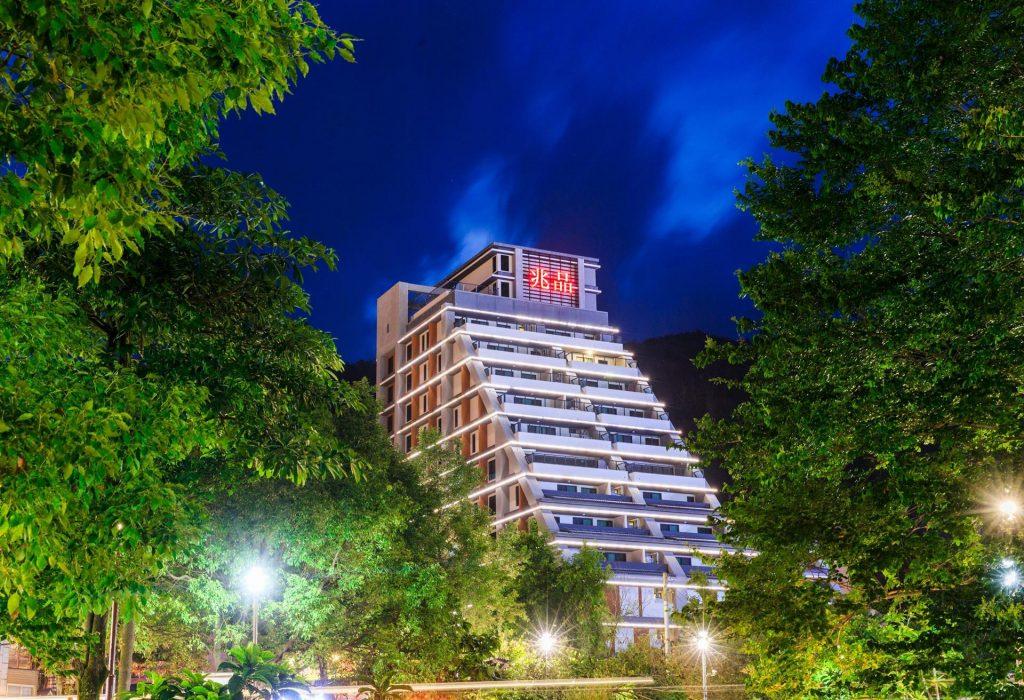 hotelscombined優惠 兆品酒店礁溪 住宿優惠