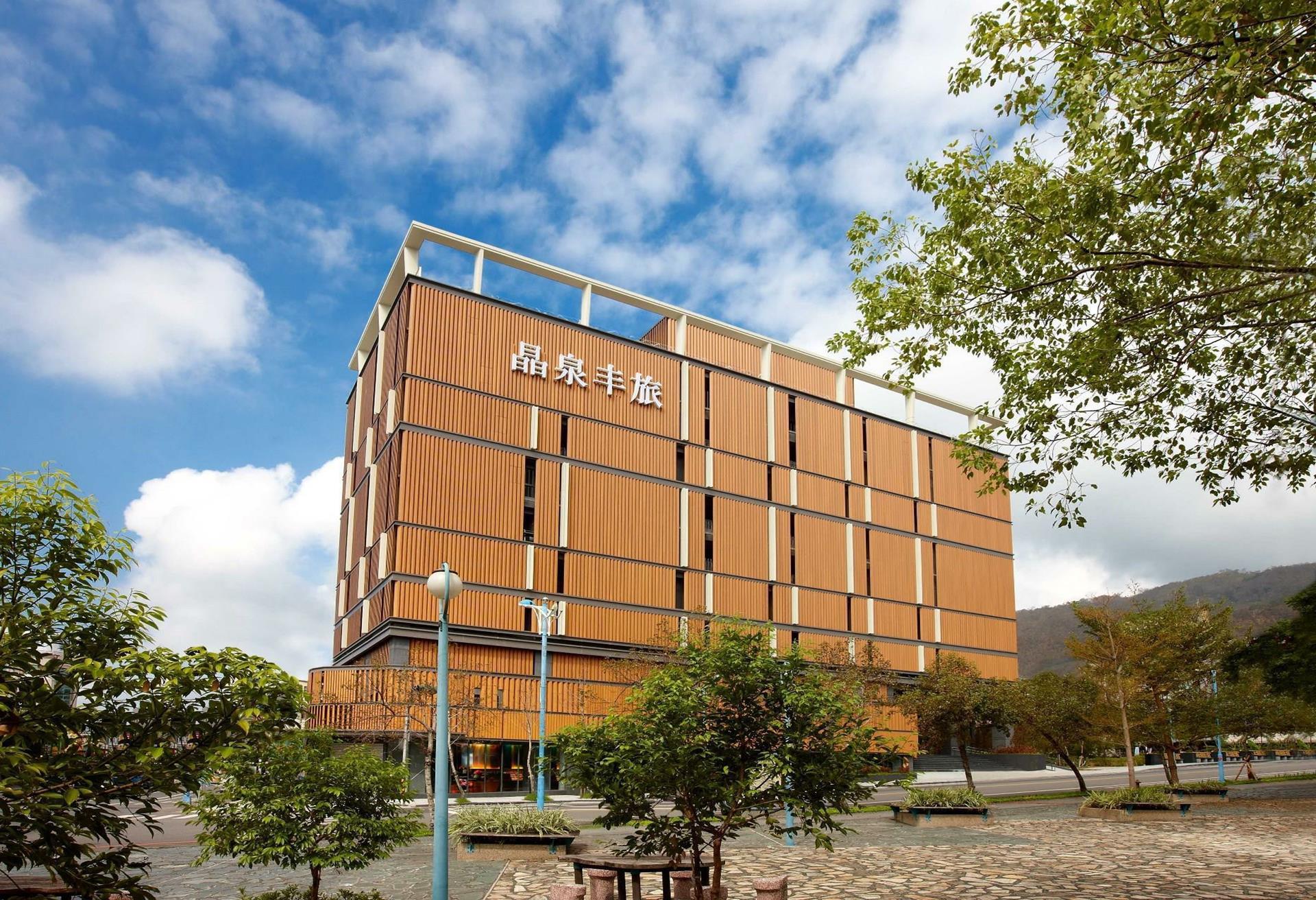 礁溪親子飯店 晶泉丰旅 親子溫泉旅館