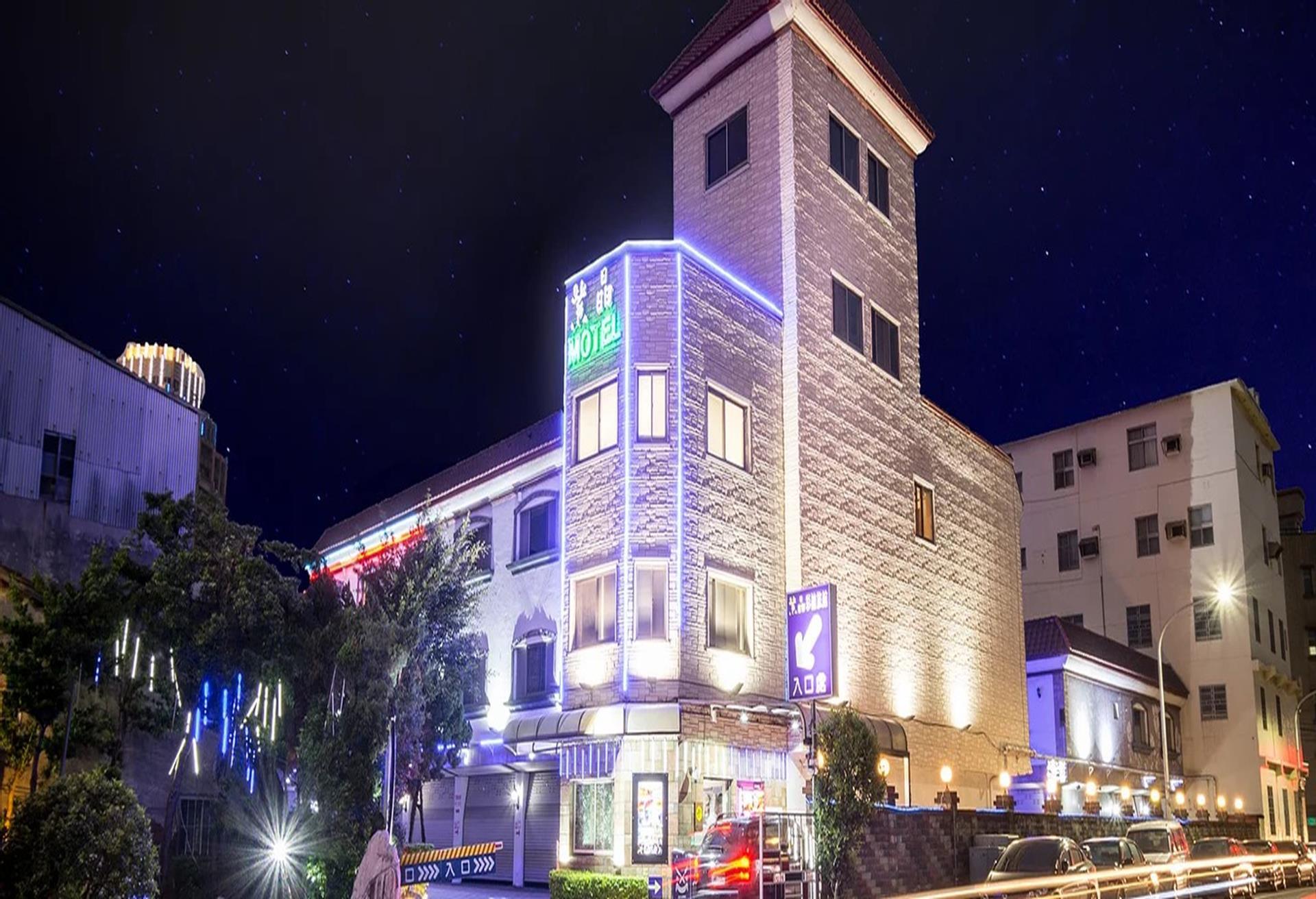 新竹汽車旅館 紫晶彩繪旅館