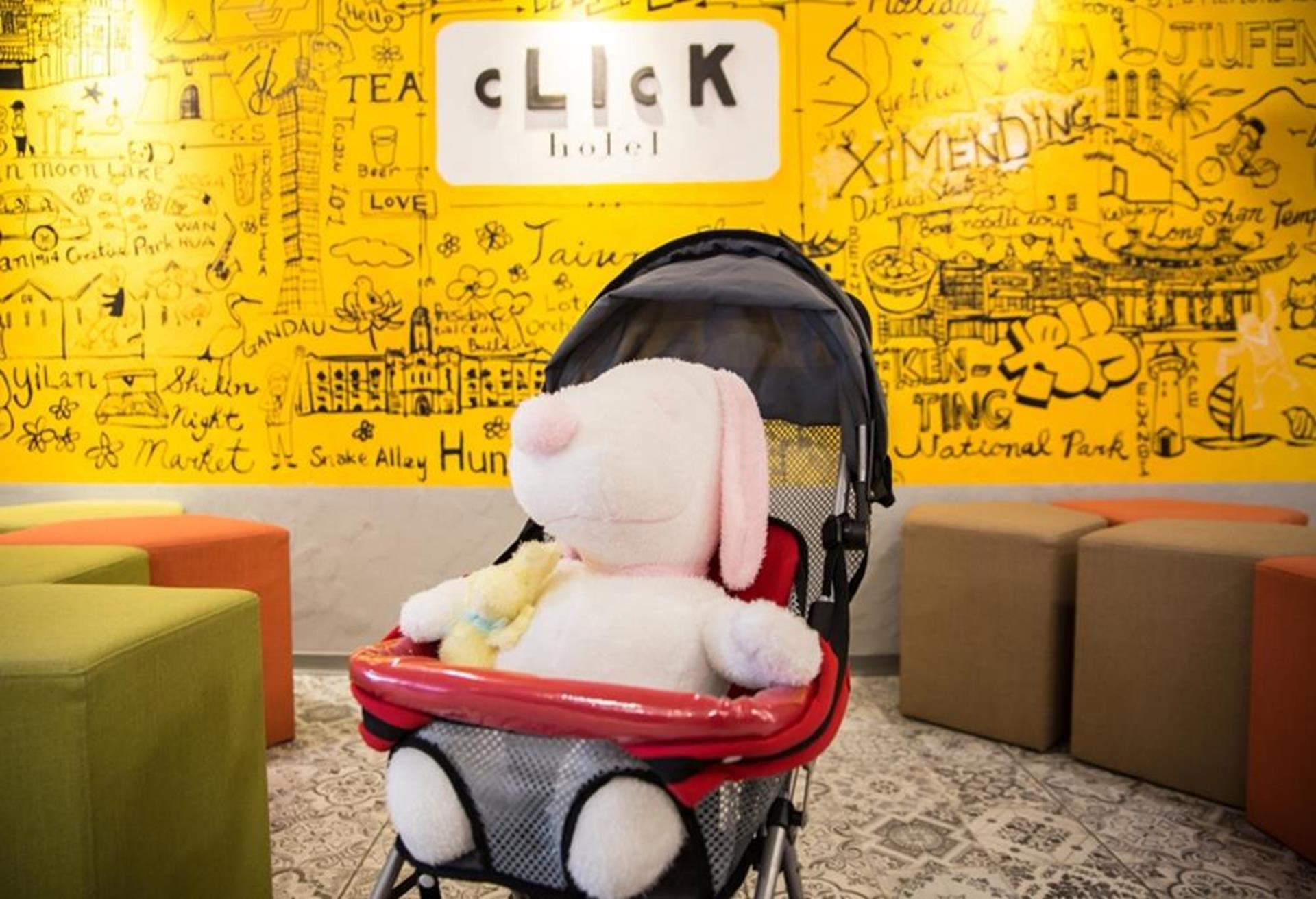 台北親子飯店推薦 - 儷客旅店供嬰兒車租借服務